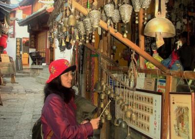 阿丹古城店門口