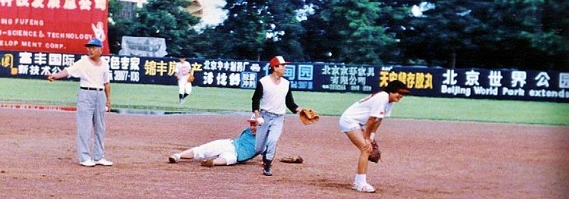 1993-08-06 Lihang & action