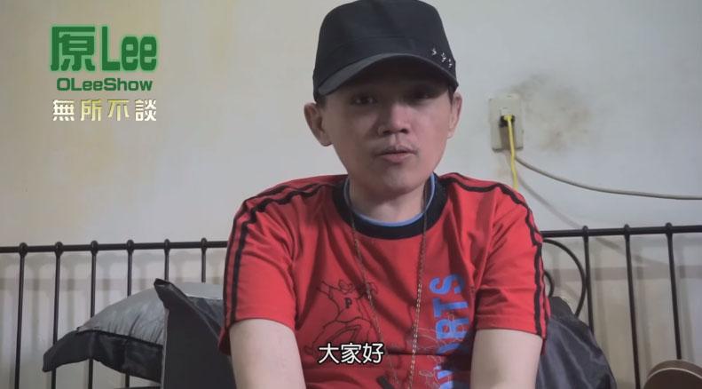 原Lee無所不談 01.校園鬼故事