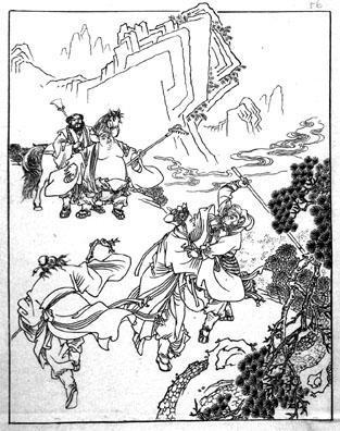 中國文學之美5