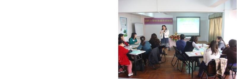 企業諮商與員工協助實務課程