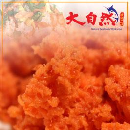 珍味鮭魚肉(熟)