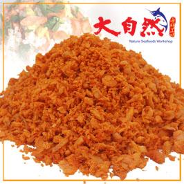 薄鹽鮭魚肉(熟)