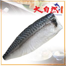 薄鹽真鯖魚片
