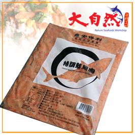 特調鮭魚肉