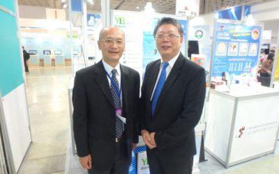 2018Taiwan-Healthcare+ Expo