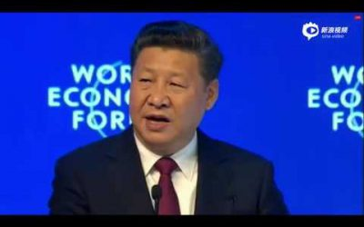 習近平世界經濟論壇演講