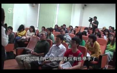 201302童中白《轉變的力量》校園巡迴講座—台東大學