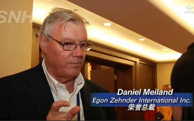 Daniel Meiland:集合眾人努力  落實具體成效   漢旺論壇影響世界