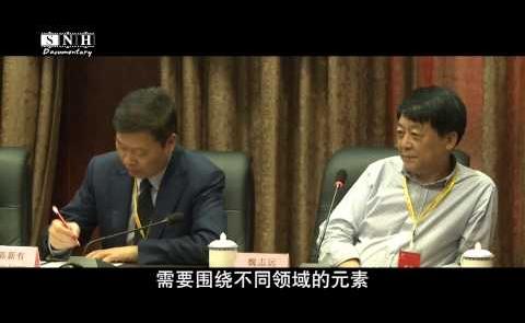 第二屆漢旺論壇倡議全球行動 建構世界災難管理體系