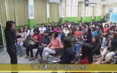 20150414童中白《轉變的力量》校園巡迴講座—台北市明德國中父母成長班