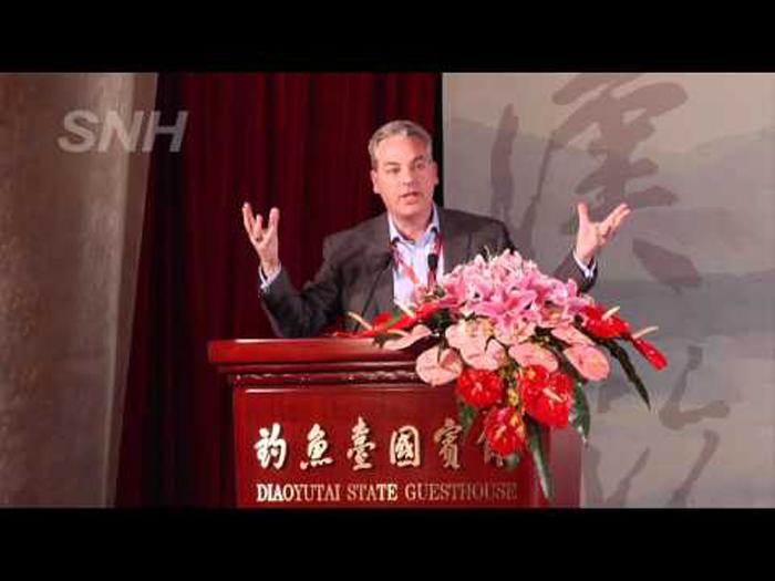 首屆漢旺論壇