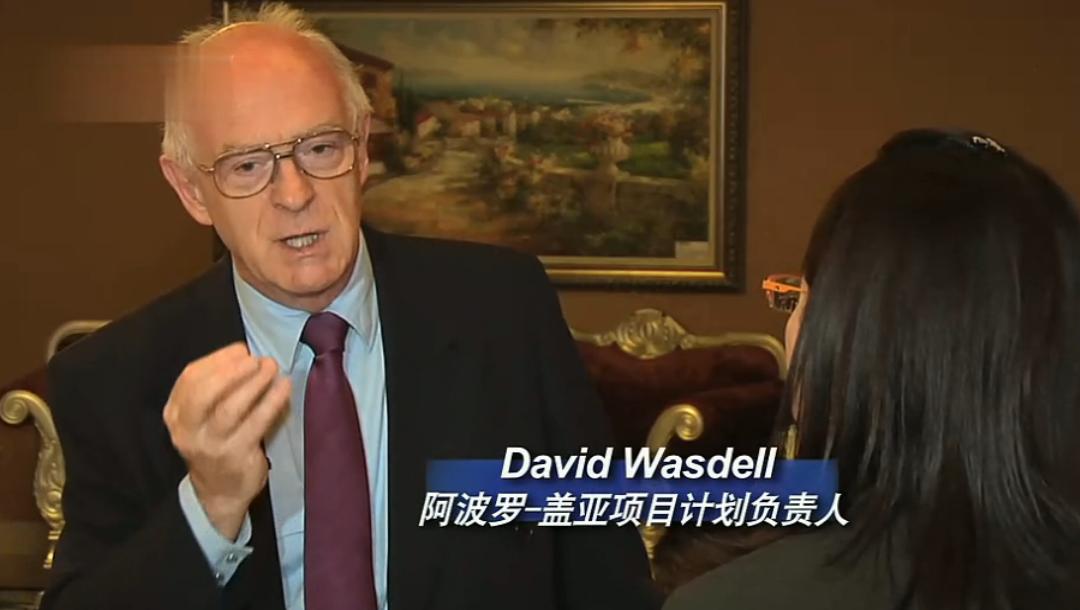 阿波羅-蓋亞項目計劃負責人David Wasdell重新定義競合關系,強調災難中整合管理的重要