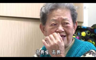 【幸福銀髮讃】第一季第四十集 川島教授的頭腦訓練法 20161004