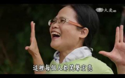 【幸福銀髮讃】第一季第四十一集 保全雲端照護 守護長者健康 20161011
