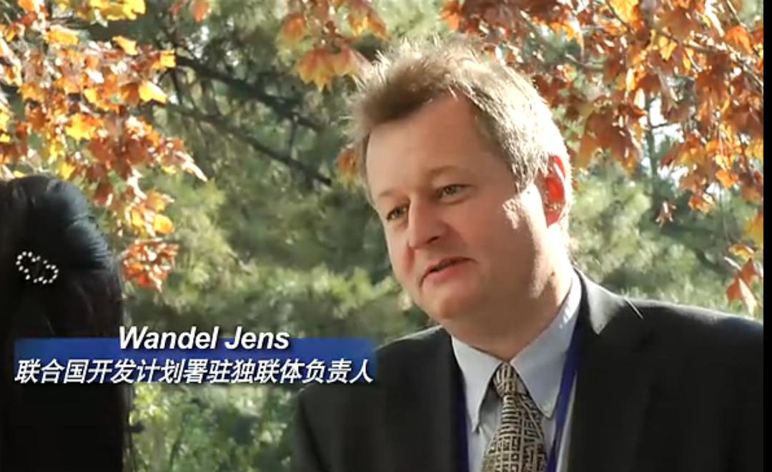 联合国开发计划署驻独联体负责人 Wandel Jens:世界各国应加强与科技绿城市有关的防灾对话。