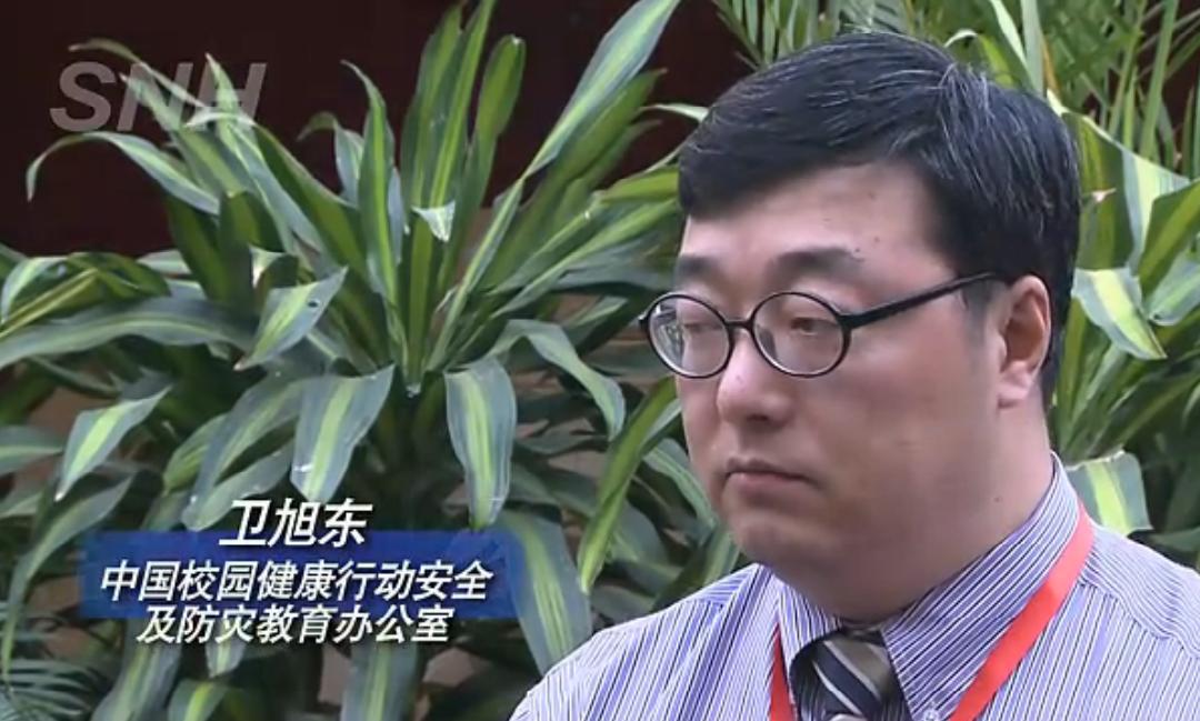 中国校园健康行动安全及防灾教育办公室卫旭东:防災宣導從青少年生活教育著手。