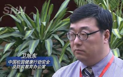 中國校園健康行動安全及防災教育辦公室衛旭東:防災宣導從青少年生活教育著手。