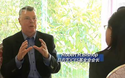 日內瓦ICES 基金會會長Robert R. Bishop: 匯集中國數據經驗知識庫  建立全球災難管理應急機制