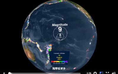 2001-2015地震資料