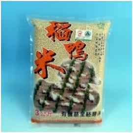 稻鴨有機益全胚芽米