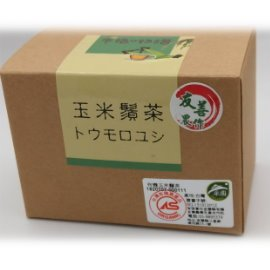 玉米鬚茶包